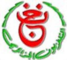 ماهي القناة اكثر مشاهدة في الجزائر في رأيك؟؟ - صفحة 2 Thumbnail.php%3Ffile%3Dlogo_entvjj_592115031