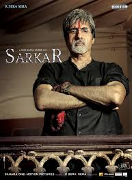 SARKAR BOLLYWOOD MOVIE DOWNLOAD MEDIAFIRE