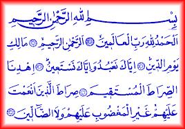 İngilizce Fatiha Suresi
