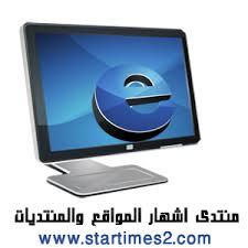 http://tbn2.google.com/images?q=tbn:6dWiZShQ6h6I_M:http://www.startimes2.com/user.aspx%3Fid%3D1835310%26f%3D33424609.png