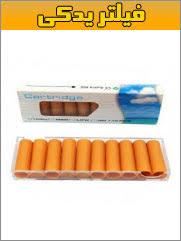 فیلتر سیگار سلامت