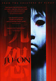 G-G-G-GHOSTS!!!!  JU-ON (THE GRUDGE) videogame looks scarier than the movies! by DARK SIDE