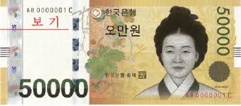 50000 Wones