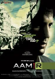 AAMIR 2008 BOLLYWOOD MOVIE DOWNLOAD MEDIAFIRE