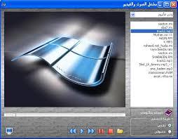 http://tbn2.google.com/images?q=tbn:N_uiHByGehXydM:http://absba7.absba.org/teamwork8/455943/1.jpg