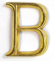 صور حرف B