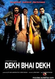 DEKH BHAI DEKH 2009 BOLLYWOOD MOVIE DOWNLOAD MEDIAFIRE