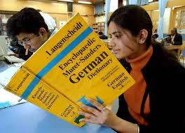 مدخل الى اللغة الالمانية