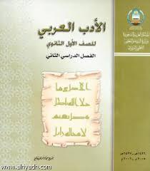 منتدى الأدب الحر العربي والعالمي