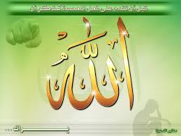 روعة الخط العربي F7020d7abe