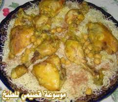 الطبخ الجزائري