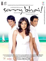SORRY BHAI! 2008 BOLLYWOOD HINDI MOVIE DOWNLOAD MEDIAFIRE