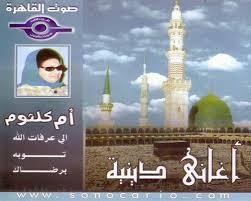 قسم خاص بالاغاني الاسلامية والتواشيح