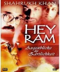 HEY! RAM 2000 BOLLYWOOD HINDI MOVIE DOWNLOAD MEDIAFIRE