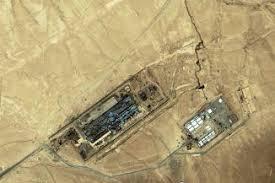 La fermeture des prisons clandestines. Le secret reste entier thumbnail